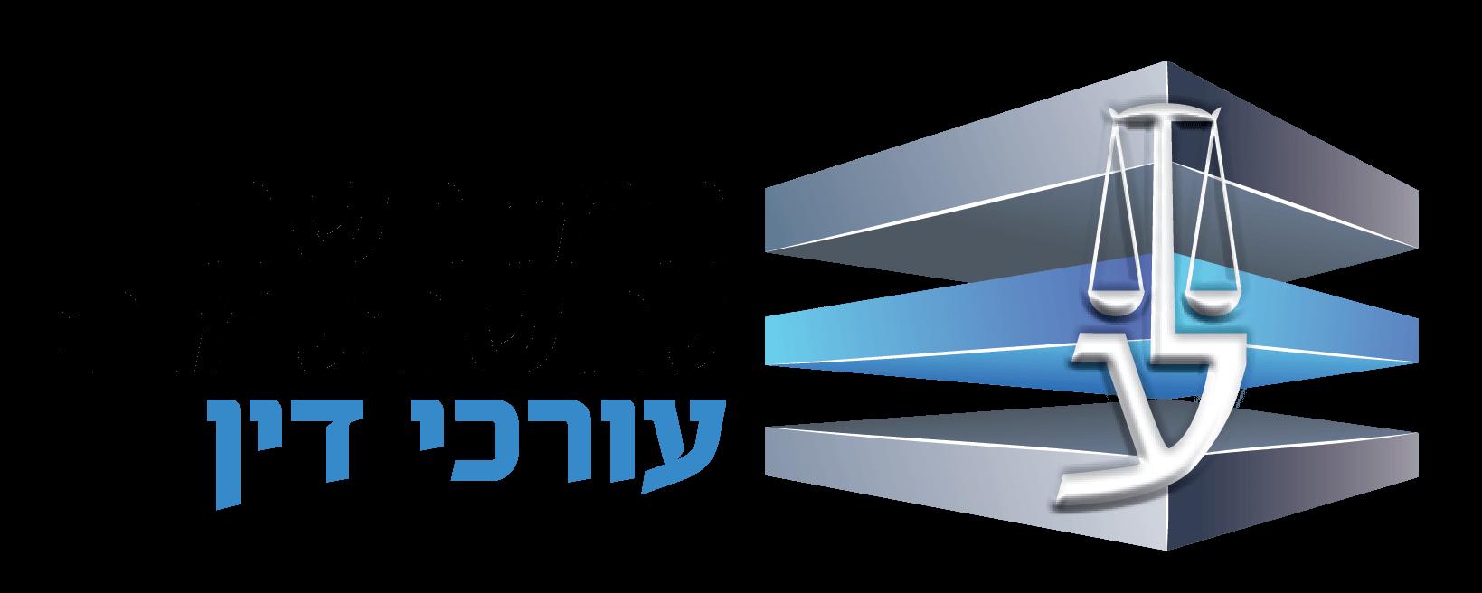 Midrashalaw Logo