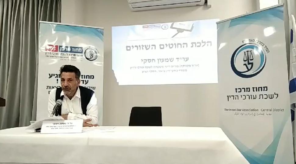 דיני משפחה וירושה עוהד שמעון חסקי ואור גל און