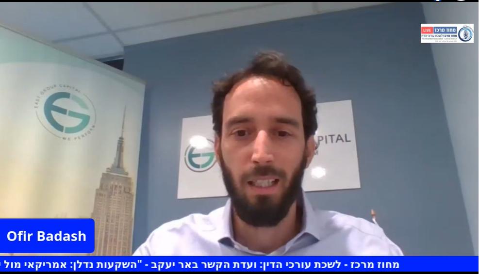 השקעות נדלן אמריקאי Vs ישראלי