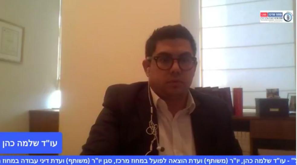 ועדת דיני עבודה העסקת מומחים בישראל