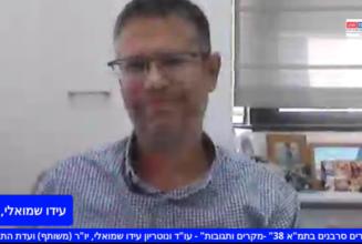 ועדת התחדשות עירונית דיירים סרבנים בתמ״א 38 מקרים ותגובות