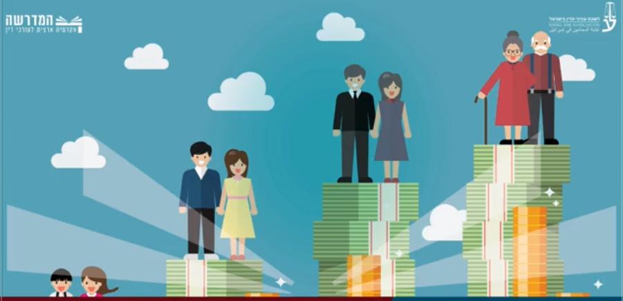 ניהול הון משפחתי והעברה בין דורית