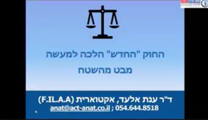 פרקטיקה בסוגיות רכושיות בפירוק התא המשפחתי אומדן וחלוקת זכויות פנסיוניות גמל והשתלמות בפירוק התא המשפחתי