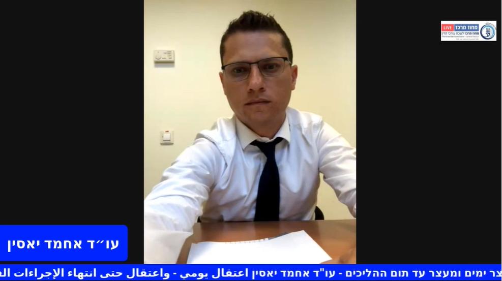 שידורים בשפה הערבית