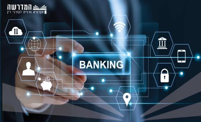 אתגרי המערכת הבנקאית והחוץ בנקאית בצל משבר הקורונה