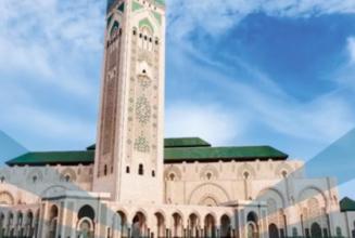 מבט אל שוק המשפט במרוקו