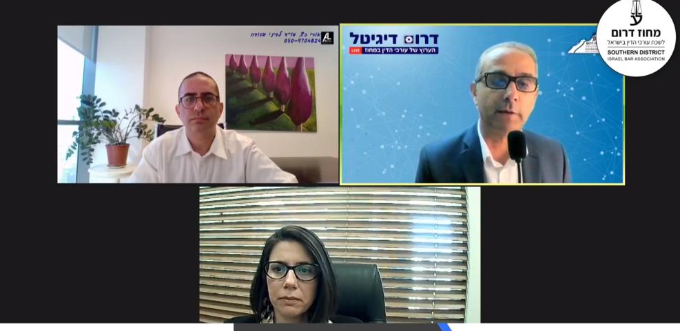 סוגיות וחידושים בדיני עבודה, שיח וניתוח אירועים בולטים בישראל ובעולם חלת, פיטורין ומה שביניהם בקורונה
