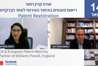 Patent Registration In The European Union After The Brexit